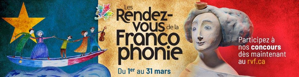 Rendez-vous francophonie